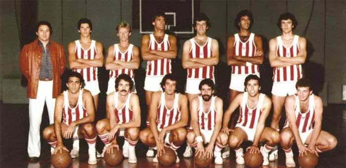 Estado de São Paulo deu várias glórias ao basquete brasileiro, como o Sírio, campeão mundial em 1979 (Divulgação)