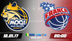 jan12-mog-x-fra-post-logos